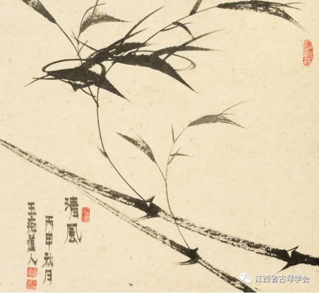 《画韵琴心——徐永墨竹画展》顺利开幕-江西省古琴图片